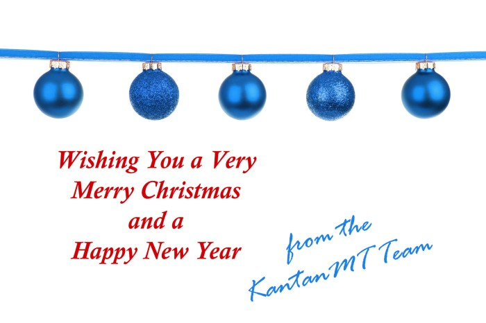 Merry Christmas from KantanMT